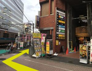 町田 ロードマップ