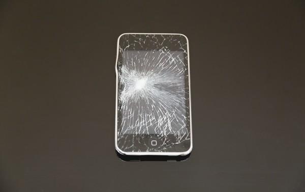 Large thumb pak74 ookikuhibigahaittaiphone1201 tp v