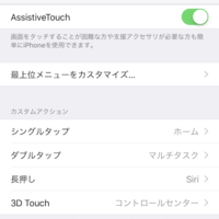 Thumb assistivetouch