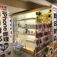 Thumb iphonejiyugaoka1