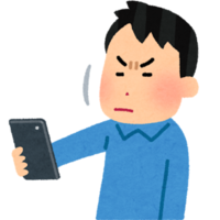 Thumb sick rougan smartphone