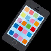 Thumb smartphone