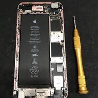 iPhone修理シルバーガレージ八王子店の本日も営業しております!に関する記事