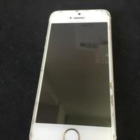iPhone修理シルバーガレージ吉祥寺店のiPhone5s バッテリー交換に関する記事