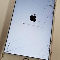Thumb iphone6s ringo