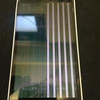 iPhone修理シルバーガレージ吉祥寺店のiPhone液晶破損修理についてに関する記事