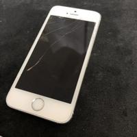 iPhone修理シルバーガレージ大宮店のiPhone SEガラス割れ修理に関する記事