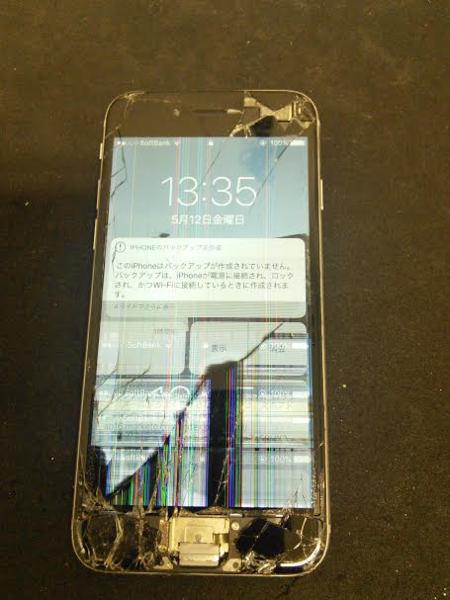 Large thumb iphone6      2017.05.12