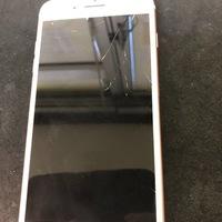 iPhone修理シルバーガレージ新橋店のiPhone7+液晶破損修理に関する記事