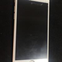 iPhone修理シルバーガレージ秋葉原店のiPhone7 画面割れ修理に関する記事