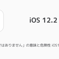 Thumb safari ios12 20190326 1