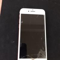 iPhone修理シルバーガレージ町田店のiPhone7のガラス割れ修理に関する記事