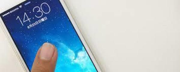 Large thumb download