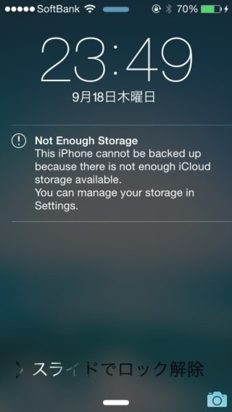 Large thumb 20150325 iphone backup tips 006