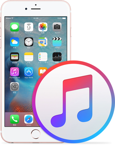 Large thumb how to transfer music from iphone to itunes