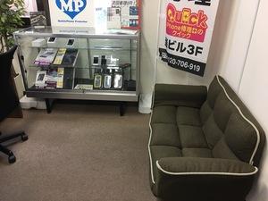町田 店舗情報