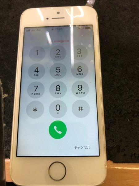 Large thumb s  15859745