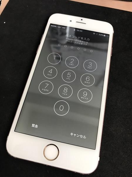 Large thumb s  351821828