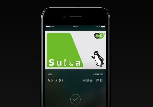 Large thumb iphone7 suica