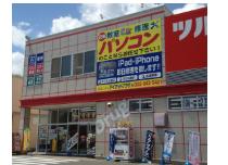 仙台泉古内店舗写真