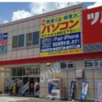 iPhone修理のシルバーガレージ仙台泉古内店の外観
