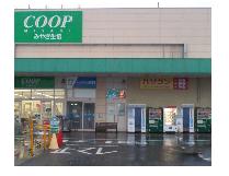 仙台太白西多賀店舗写真