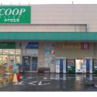 iPhone修理のシルバーガレージ仙台太白西多賀店の外観