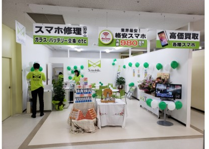 仙台生協幸町店舗写真
