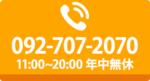 福岡天神店 0927072070